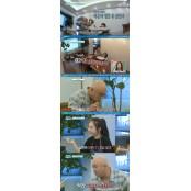 길, 웨딩 촬영 위해 아내와 다이어트 돌입…고사리 파스타 파스타 먹방(아내본색)