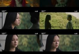 '루카 더 비기닝' 정다은, 김성오 향한 가슴 절절한 충성심 '사약길 로맨스...