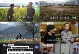 """'마이웨이' 김병조 """"정치 발언으로 인기 추락…제 잘못, 당시 나이 38살"""""""