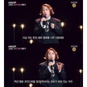 """개그우먼 김영희 """"4년 에로 짝사랑 실패 후 에로 에로영화 제작 중"""" 에로"""