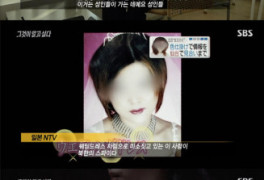 [스브스夜] '그것이 알고싶다' 한국판 마타하리 '간첩 원정화'…알고보니 조작...