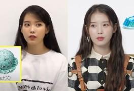 """'민초파 수장' 아이유의 충격(?) 고백…""""제가 섣불렀어요"""""""