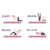 헬스 트레이너 JJ의 쾌변 운동법과 제이제이 블로그 식단, 롯데푸드 블로그에 공개