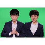 [KBS바둑왕전] '양신' 종합기전 kbs바둑왕전 첫 결승 격돌 kbs바둑왕전
