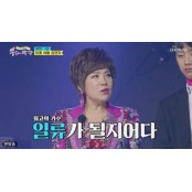 """김연자가 꼽은 원픽은 임영웅… """"거만한 왕이 돼라"""" 밤왕"""