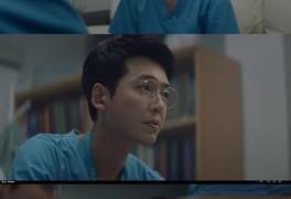 """""""다른 사람 안 만나""""… '슬기로운 의사생활 시즌2' 정경호, 곽선영 못 잊었다"""