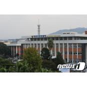 '17억' 카지노 사이트 운영 일당 실시간바카라사이트 경찰에 덜미