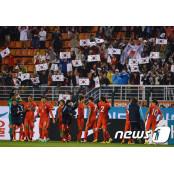 [올림픽] 베팅업체, 한국축구 비윈 피지전 승리 예상… 비윈 압도적 배당률