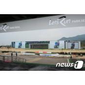 렛츠런파크 서울에 세계 최대 경마장 스크린경마장 스크린 들어선다