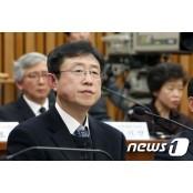 김상만 前대통령자문의 특검 히시파겐 출석…