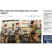 비아그라 배급하는 미군?…연간 1천억어치 구매 비아그라처방전