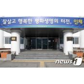 인제군, 한국마사회서 인제 한국마 농특산물 오픈마켓 운영 한국마