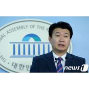 """한국당 """"세월호 문건, 박타 놀부 박타기식 캐비닛 박타 공작"""""""