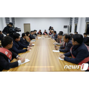 PC방 위장 불법 스크린 경마장 스크린경마장 운영 업주 검거
