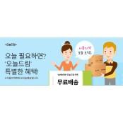 """CJ올리브영의 새 실험…""""주문 성인용품당일배송 후 3시간 내 성인용품당일배송 배송합니다"""""""
