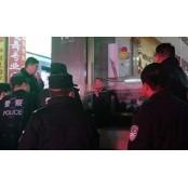 """""""발기부전 치료비 달라""""…인질극 발기부전진단 벌인 中남성"""