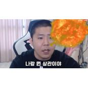 BJ철구, 군인신분으로 외국 카지노 방문…원정도박 가능성(종합)