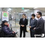 대전도시철도 22개 역에 전동휠체어 무료 무료픽토그램 충전기 설치