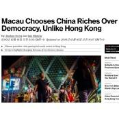 민주주의 대신 중국 선택한 마카오, 사상최고 호황 마카오지도