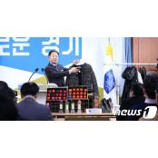 밀수한 성인용품·위조상품 유통·판매한 업자 12명 적발
