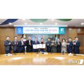 화순군-조선이공대, 스포츠 복지시스템 스포츠조선 구축 업무협약