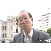이실근 히로시마 조선인피폭자 협의회장 별세…향년 히로시마 90세