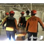 인천 상가건물 신축공사장서 7m 7m 아래로 작업자 7m 추락, 중상