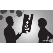 """대구 여당 기초의원 부부싸움 폭행 가정폭력 혐의로 경찰 부부싸움 폭행 조사…서로 """"폭행"""" 주장 부부싸움 폭행"""