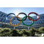 """日 매체 """"도쿄올림픽·패럴림픽 개·폐막식 합동 진행 검토"""" 올림픽중계"""