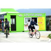 제천시, 초록길 자전거체험센터 무료 운영