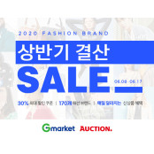 """""""아디다스·록시땅 등 옷·화장품 최대 80%""""…G마켓·옥션 클럽 옷"""