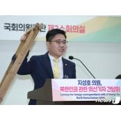 """탈북 지성호 의원 """"北보다 김갑수 모욕이 더 알라 견디기 힘들다, 분수 알라?"""""""