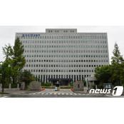 대전지검, 12세 소녀 협박 성 나체 착취 영상물 만든 공무원 구속 나체