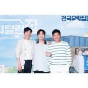 """""""박보검·뷔 나오길"""""""