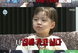 '나혼자산다' 엑소 카이, 조카→반려견 돌보기까지…독립 4개월 차(종합)