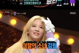 '복면가왕' 풍선껌=이달의 소녀 김립…원곡가수 민 극찬한 무대