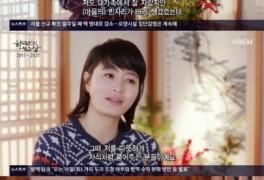 """'한국인의 밥상' 김혜수 """"최불암-김민자, 자식처럼 품어주신 분들"""" 고백"""