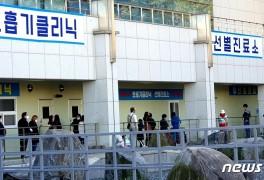 천안·아산서 해외 입