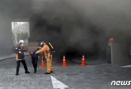 마포 호텔 화재, 구조