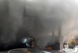 마포 호텔 화재, 매케