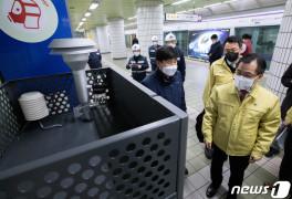 4월부터 지하철 승강장