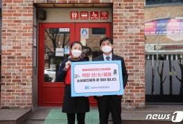 사학연금, 소상공인 돕기 '착한 소비자 선결제 캠페인' 동참
