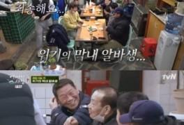 """'어쩌다 사장' 남주혁, 서빙 실수에 당황…""""죽을죄 지을 뻔"""""""