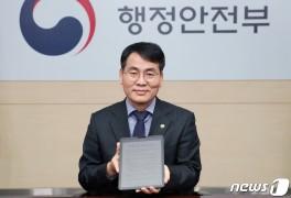 2021 실패박람회 민관