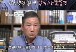 [RE:TV] 김병조·이용식, 30년만에 다시 만났다…시력 잃은 아픔까지 공감