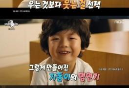 """왕석현 """"'과속스캔들'"""