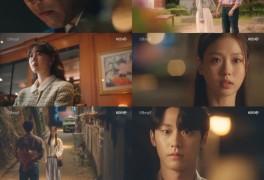 [N시청률] '오월의 청춘' 이도현·고민시, 관계 적신호…4.4%로 소폭 하락