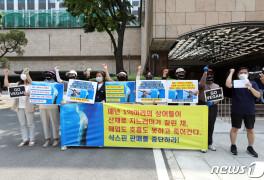 한국동물보호연합 '샥