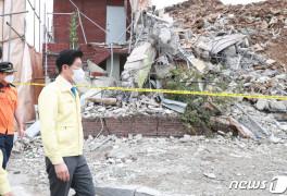 국토부, '광주 건물 붕괴 사고'에 전국 철거공사 현장 점검 시행