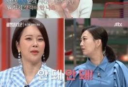 """백지영 """"'해방타운' 출"""